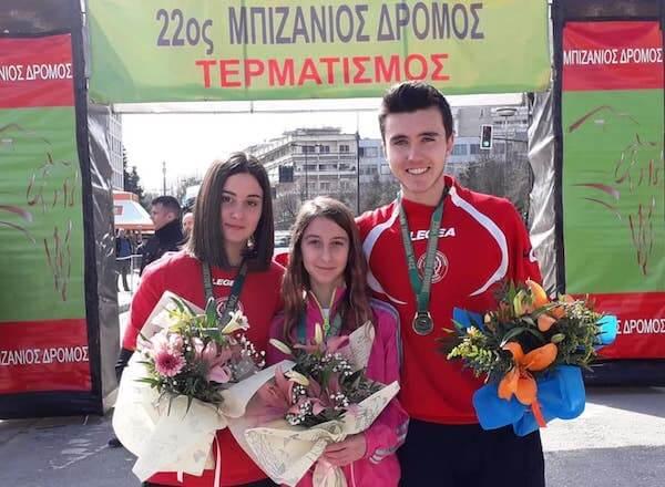 mpizanios2019_1